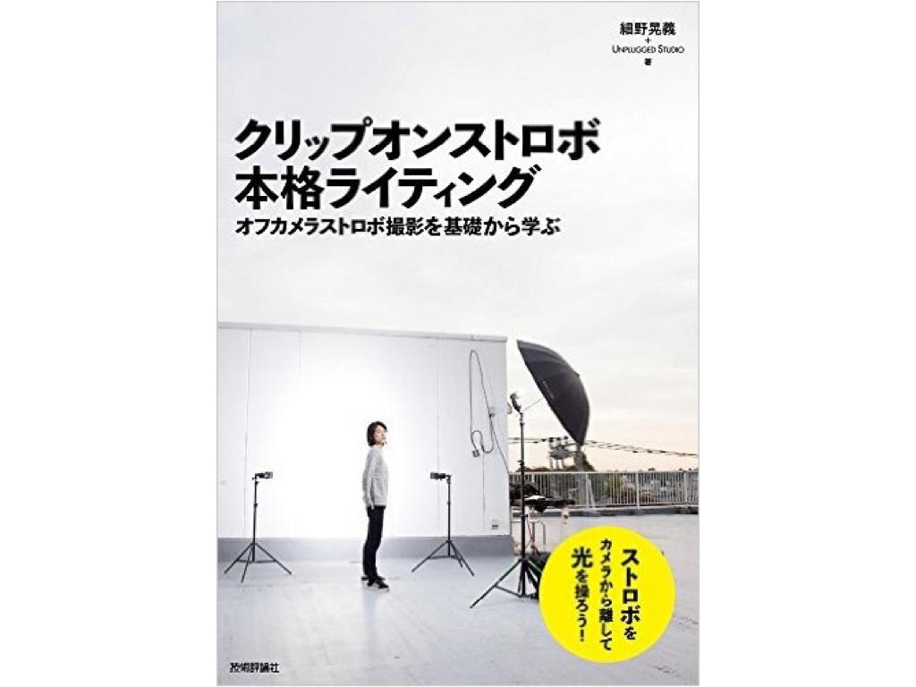 photo-books.004.jpeg