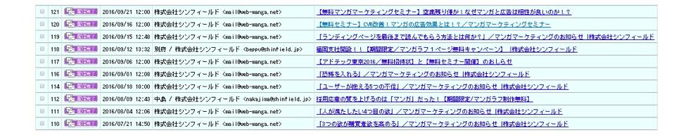 スクリーンショット_2017-06-23_14.45.47.png