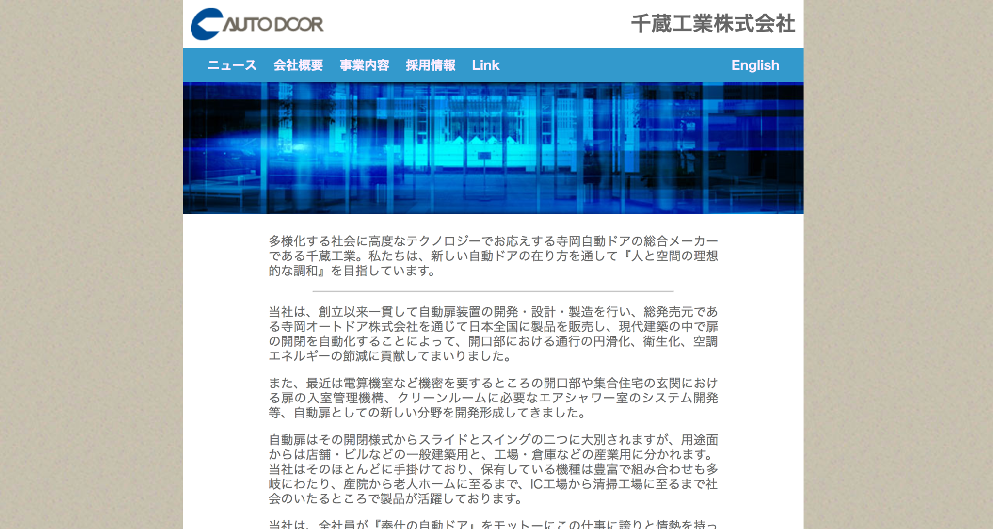 千蔵工業ホームページ.png