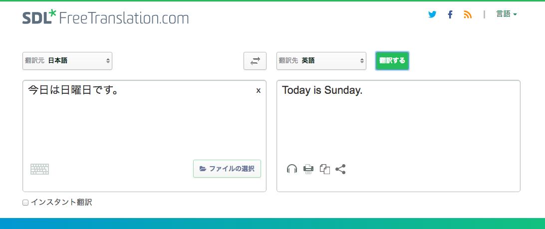 SDL_Free_Translation3.png