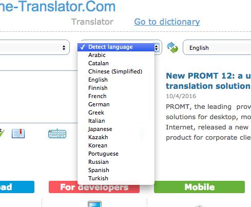 Online-Translator.Com2.png