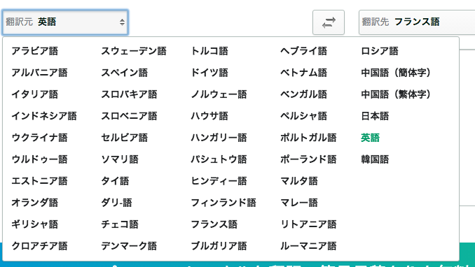 SDL_Free_Translation2.png