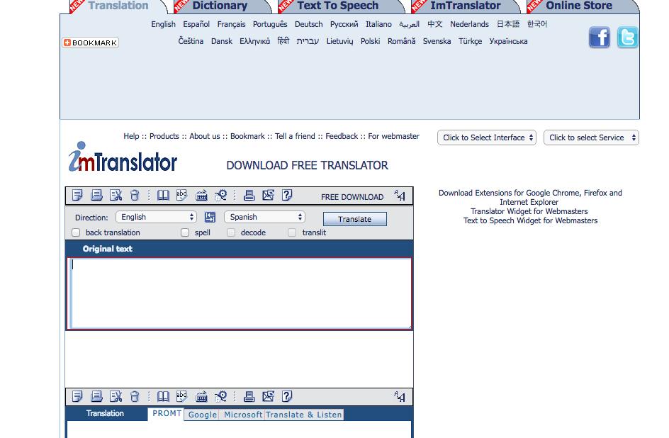 Im Translator