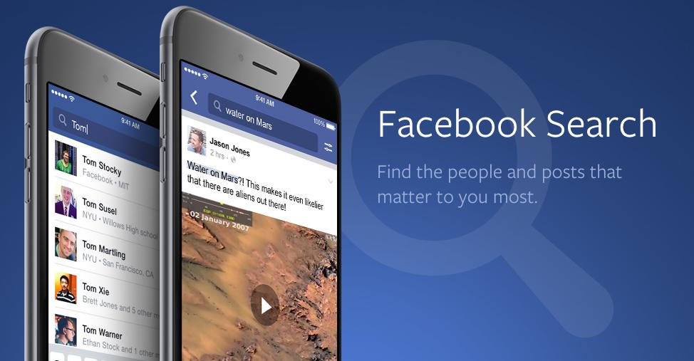 Facebookにおけるハッシュタグ活用で期待される効果