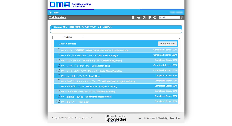 Course__JPN___DMA公認ファンダメンタルマーケター_DCFM_.png