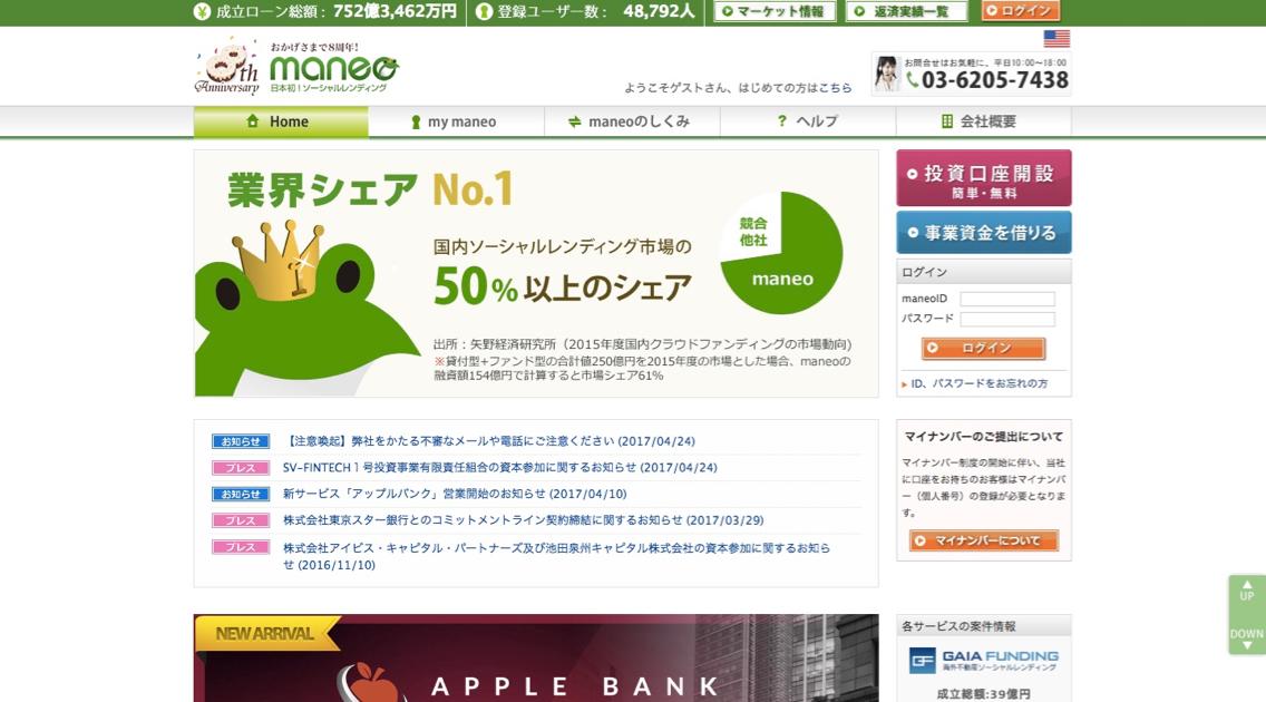 social-lending_-_3.jpg
