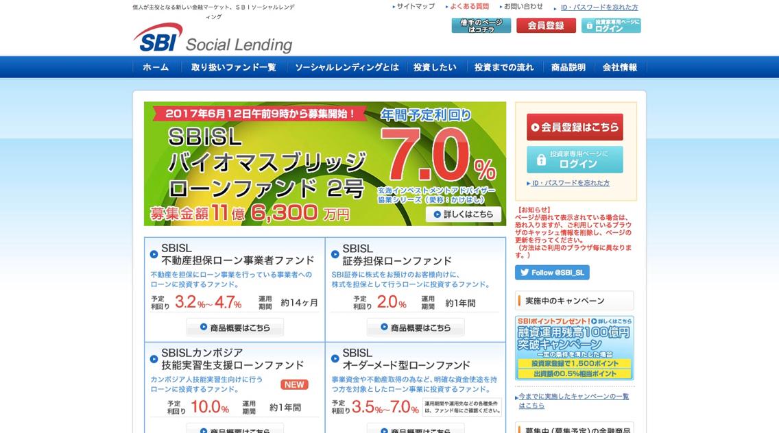 social-lending_-_2.jpg