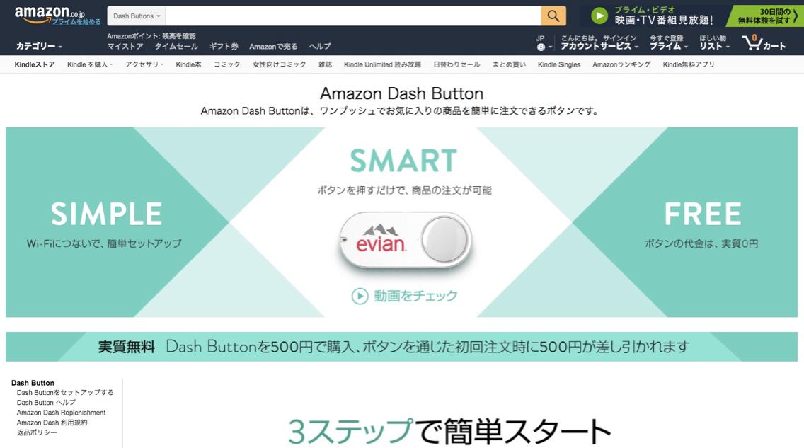 amazon-ecommerce_-_8.jpg