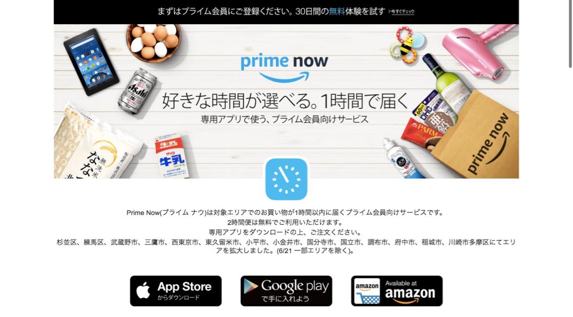 amazon-ecommerce_-_5.jpg
