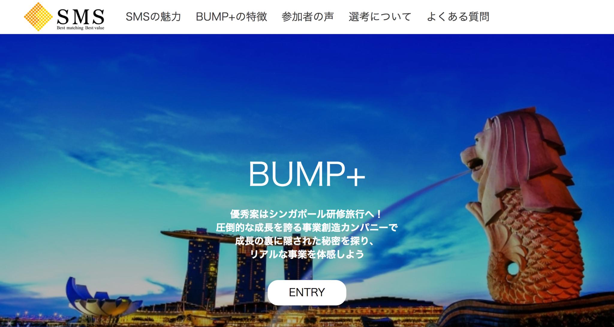BUMP_.png