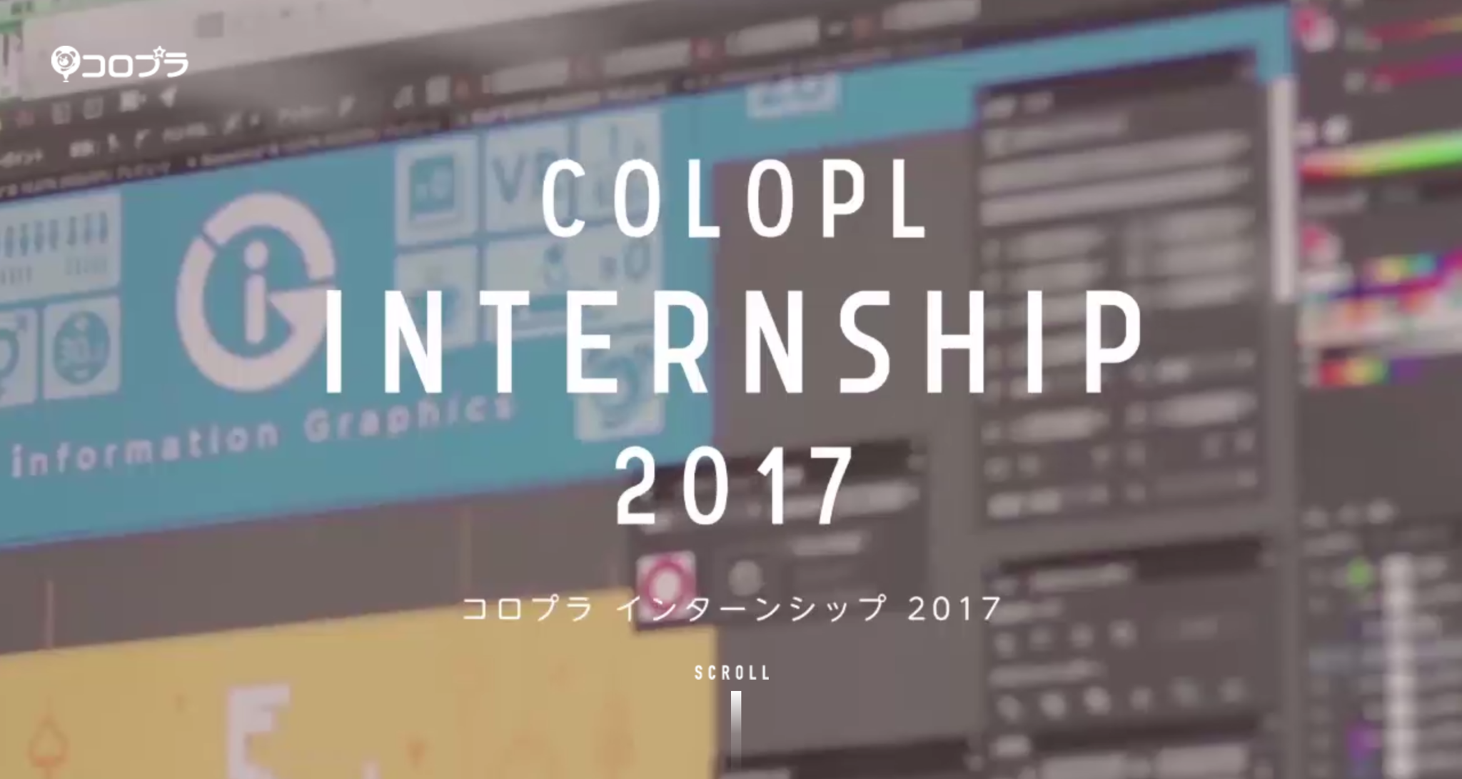 インターンシップ2017 コロプラ.png
