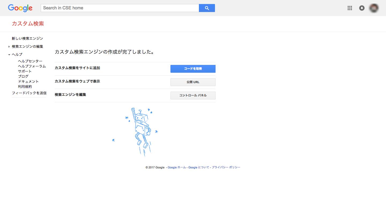 カスタム検索2_のコピー.png