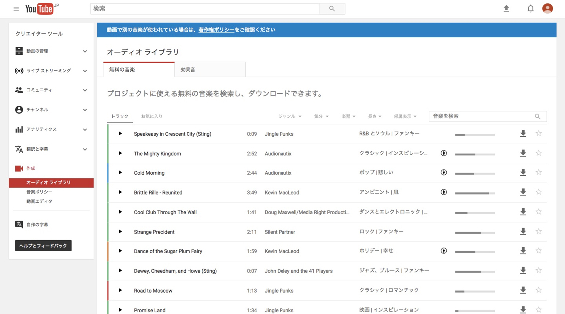 freemusic_-_1.jpg
