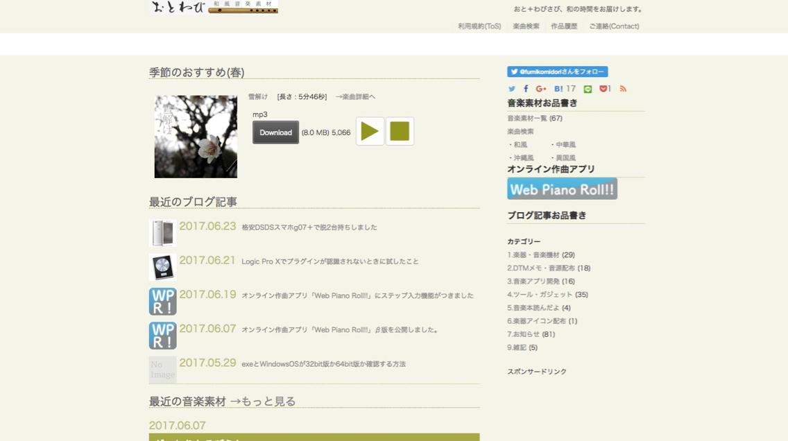 freemusic_-_7.jpg