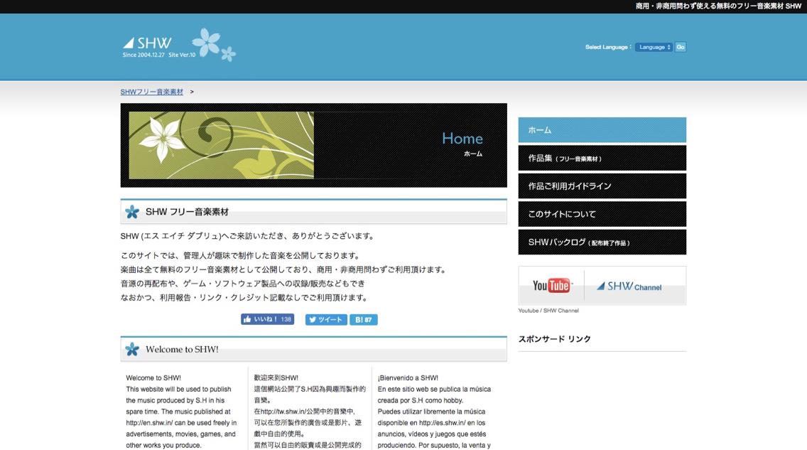 freemusic_-_6.jpg