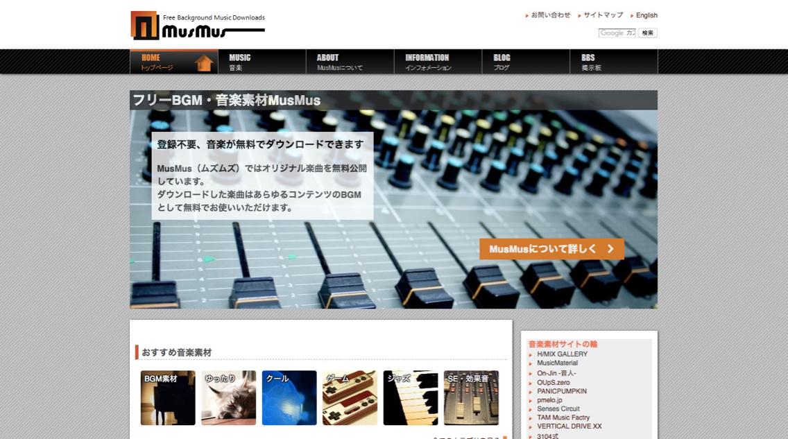freemusic_-_8.jpg
