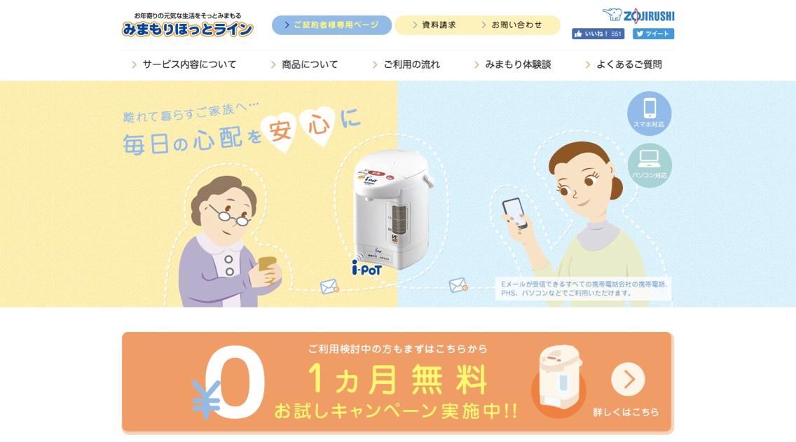 senior-market_-_2.jpg