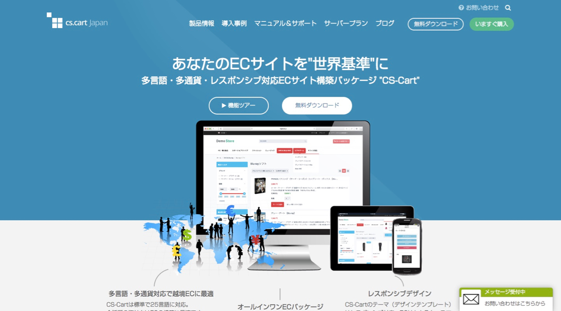 ecommerce-cms_-_3.jpg