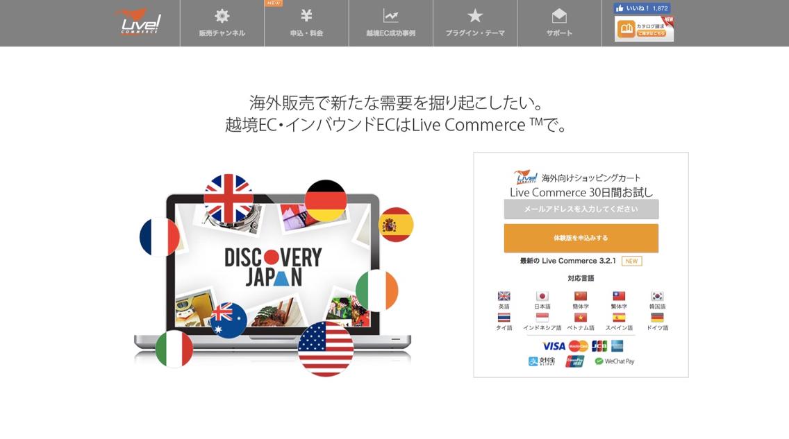 ecommerce-cms_-_4.jpg