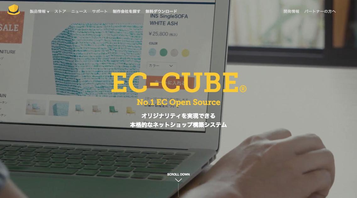 ecommerce-cms_-_1.jpg