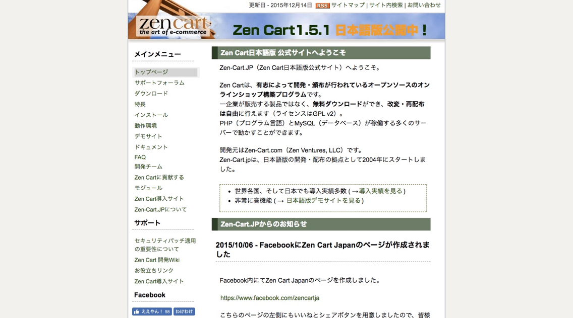 ecommerce-cms_-_5.jpg