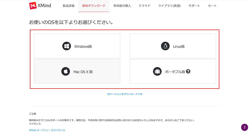 04_download.png