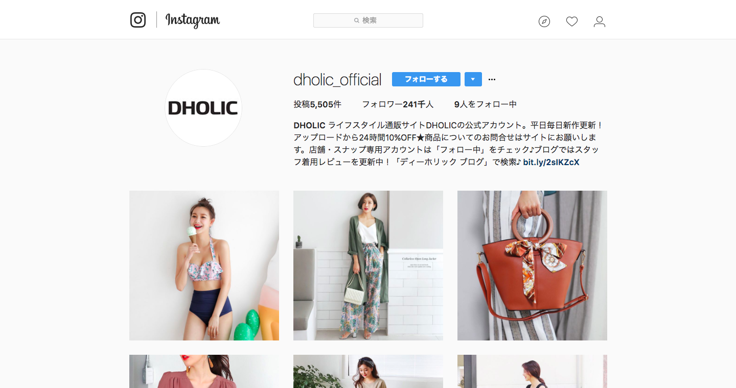 DHOLICさん__dholic_official__•_Instagram写真と動画.png