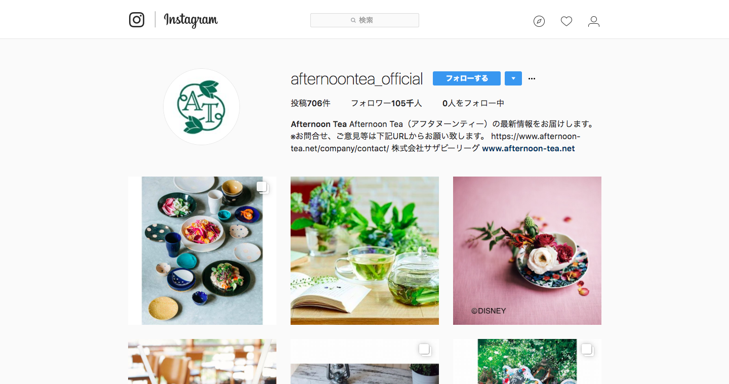 Afternoon_Teaさん__afternoontea_official__•_Instagram写真と動画.png
