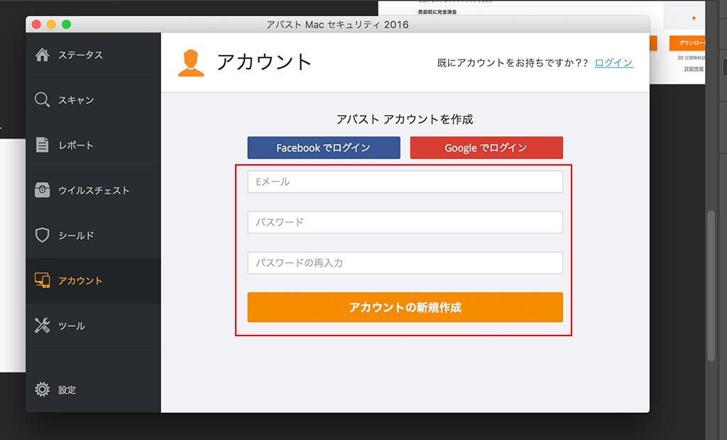 09_register.png