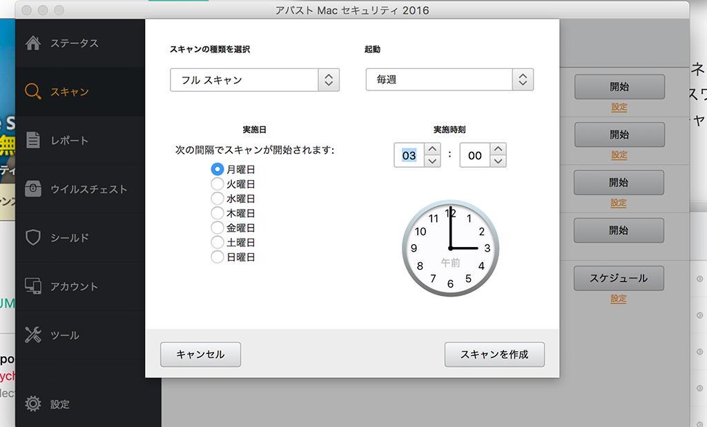 15_schedule.png