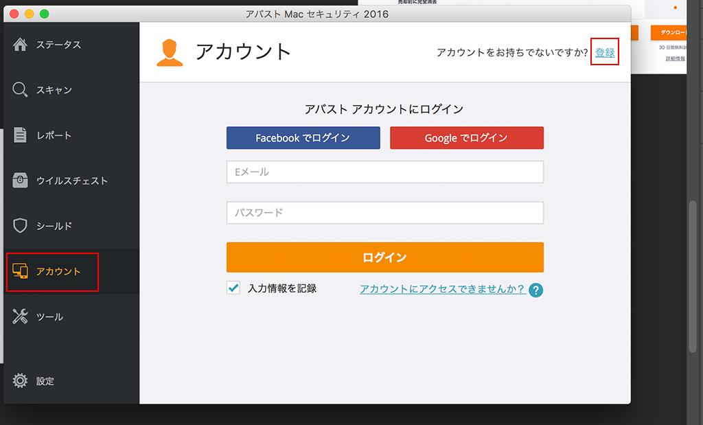 08_register.png