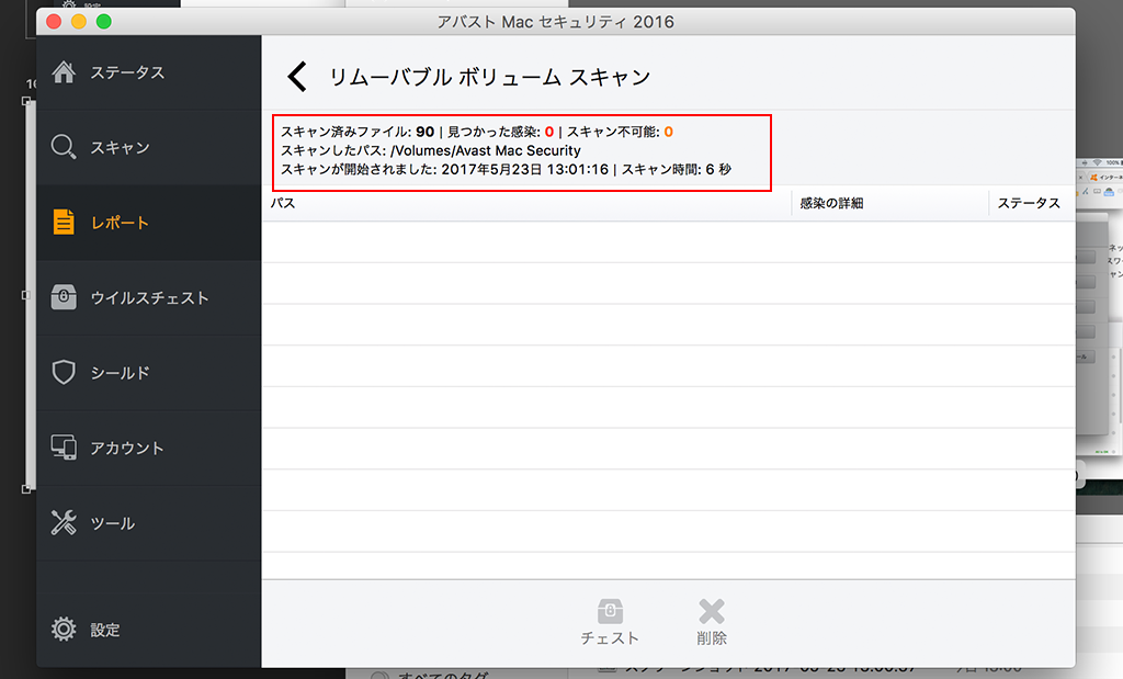 17_report.png