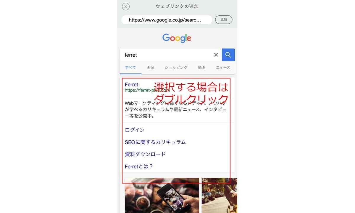 22_link.jpg