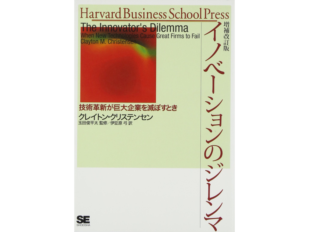 business-books.014.jpeg
