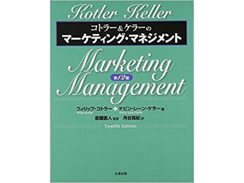 business-books.010.jpeg