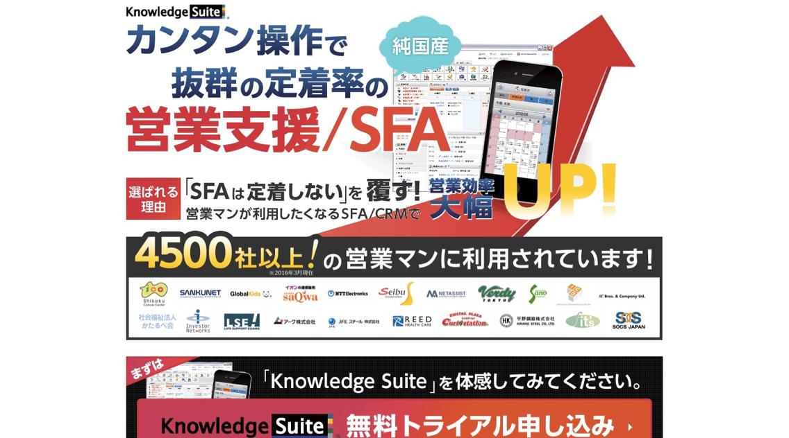 sfa-tools_-_4.jpg