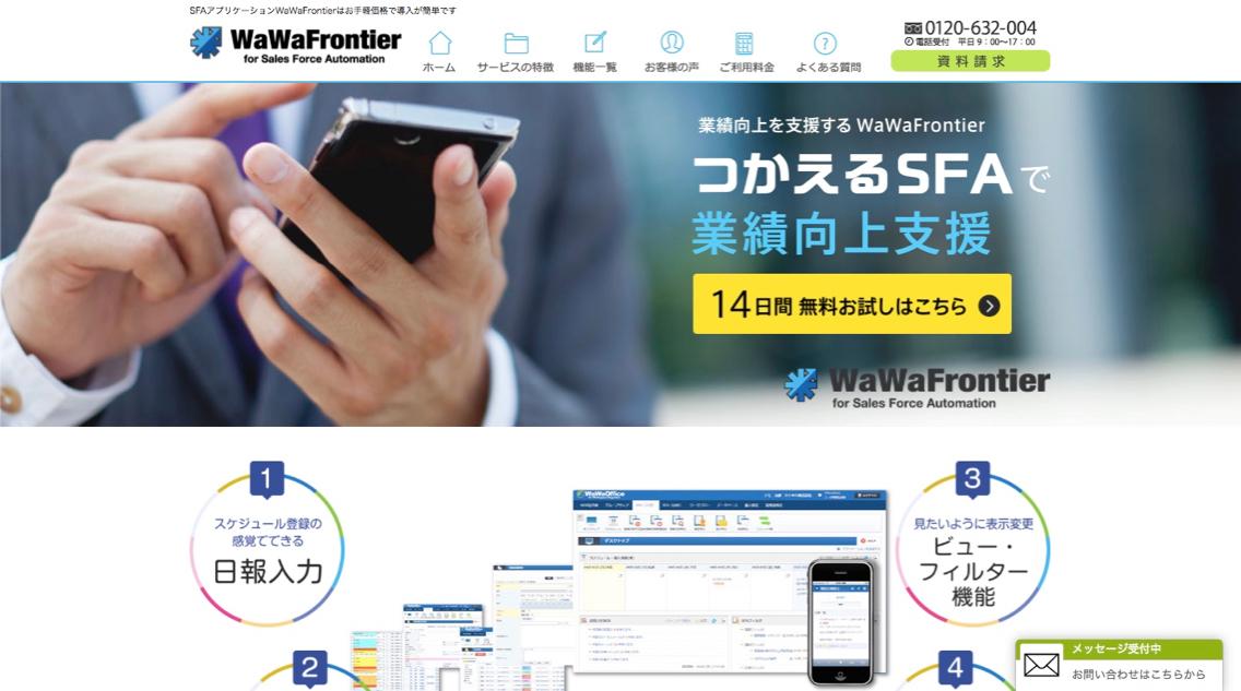 sfa-tools_-_3.jpg