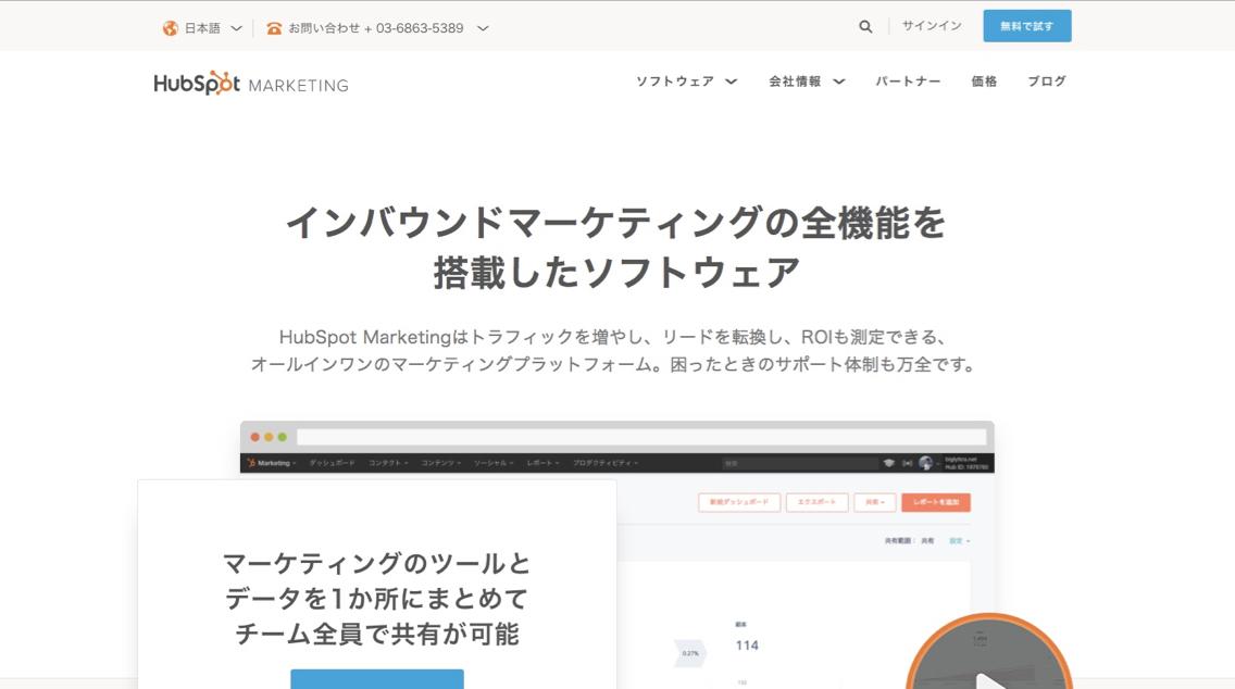 cccm-tools_-_12.jpg