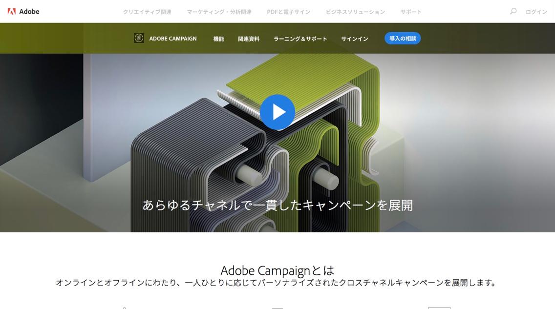 cccm-tools_-_2.jpg