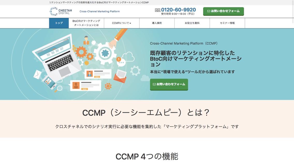 cccm-tools_-_4.jpg