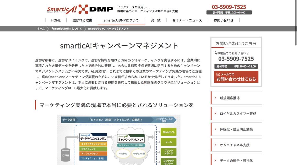 cccm-tools_-_3.jpg