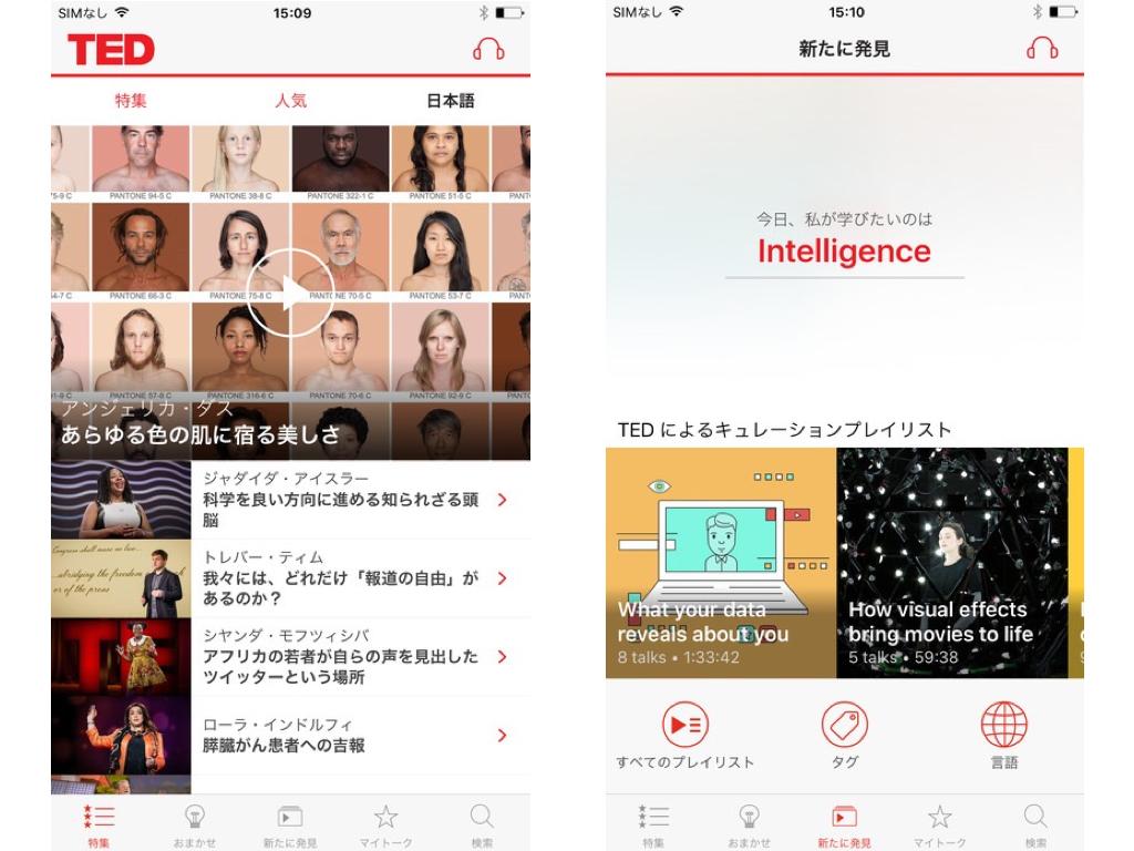 english-study-application.006.jpeg