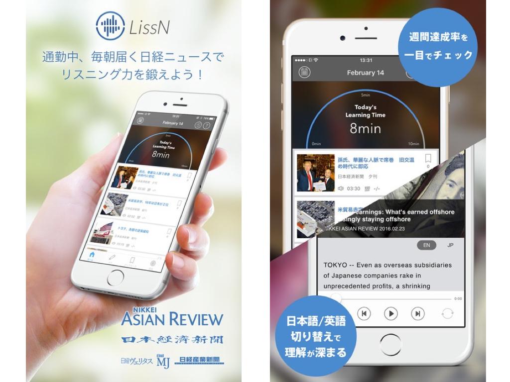 english-study-application.004.jpeg