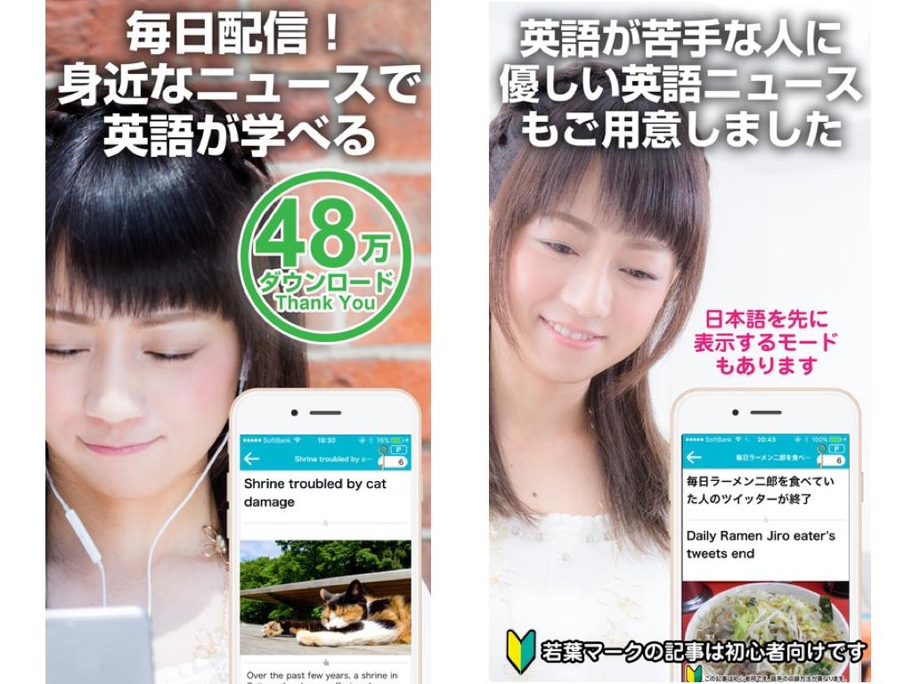 english-study-application.008.jpeg