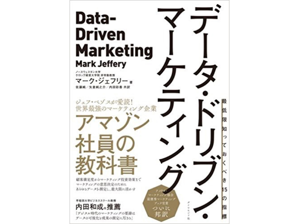 marketing-books.002.jpeg