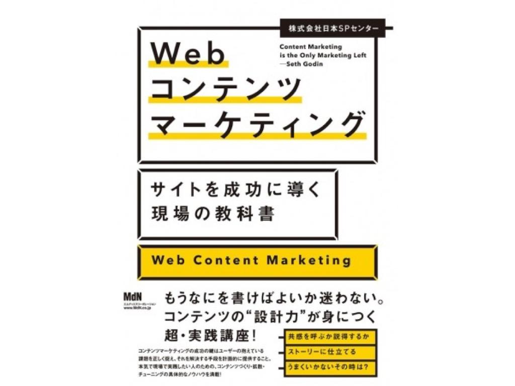 marketing-books.005.jpeg