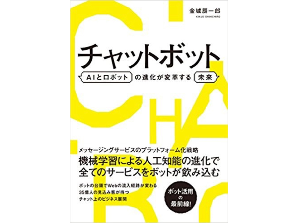 marketing-books.003.jpeg