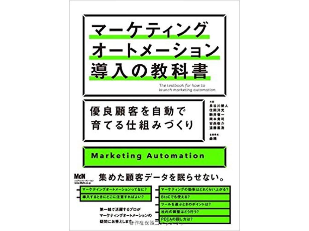 marketing-books.001.jpeg