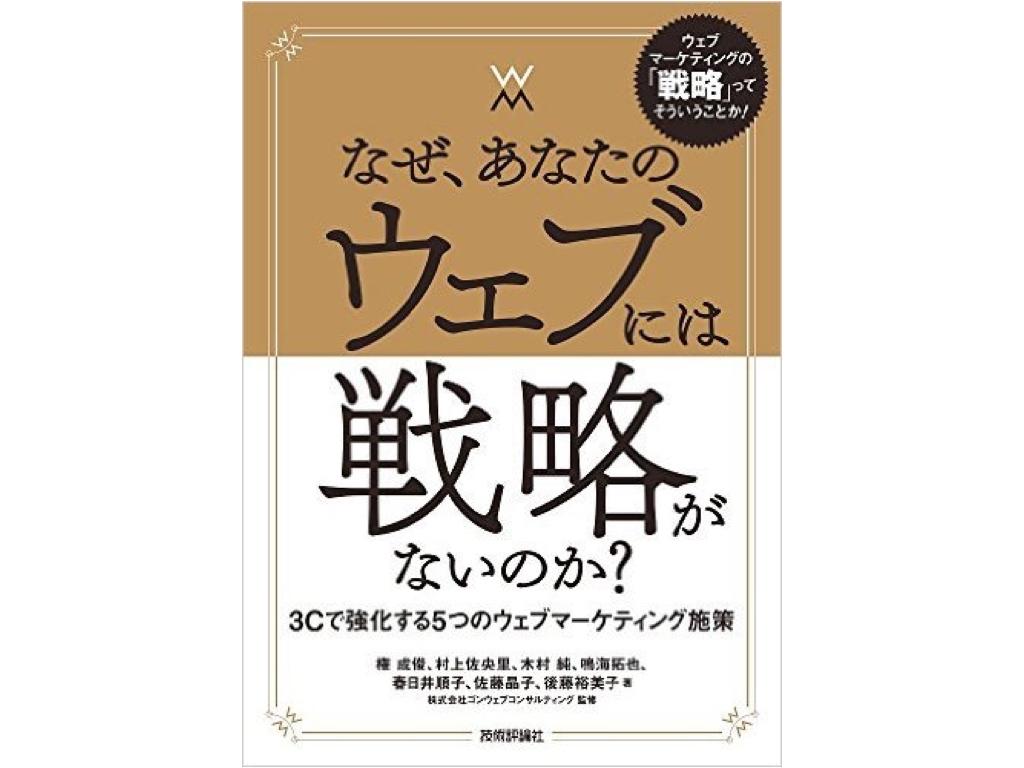 marketing-books.009.jpeg
