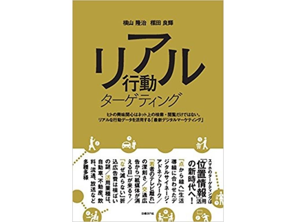 marketing-books.007.jpeg